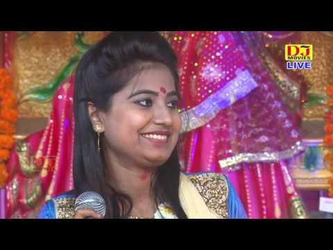 मईया जी तेरी  चुनरी का रंग लाल || Manisha Rawat || Derin Jagran 2017 || DJ Movies