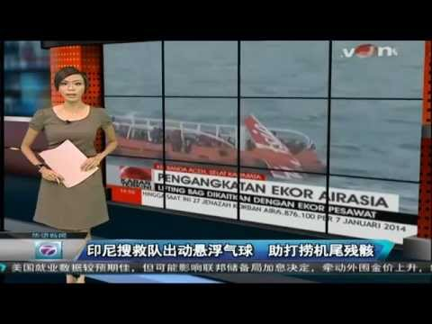 Tail Of Crashed QZ8501 AirAsia Lifted From Seabed 印尼搜救队出动悬浮气球 助打捞机尾残骸
