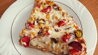 Quick And Easy Homemade Pizza Recipe