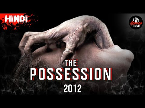 The Possession - Hindi Explanation And The Real Story Of Dibbuk Box