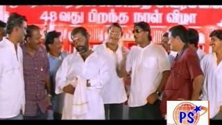 Kandan Irukkum Idam || கந்தன் இருக்குமிடம் || தேவா கானா பாடல்