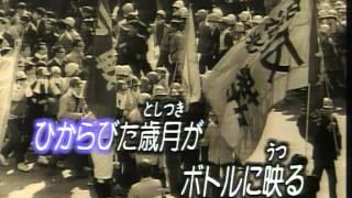 彭城渉 - 新宿海峡
