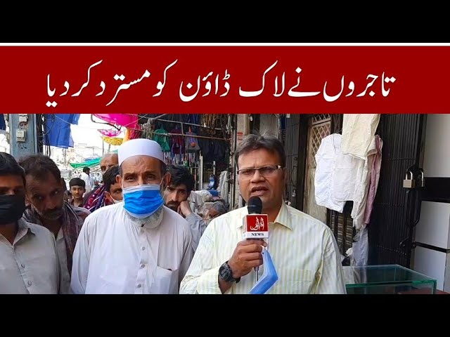 Rawalpindi Traders Rejected Lockdown
