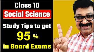 Social Science Board Exam, Class 10 social science, how to get 95% in social science, #arvindacademy