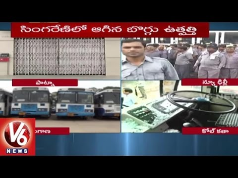 Trade Unions Call For Bharat Bandh   Worker Unions Protest Against Central Govt   V6 News