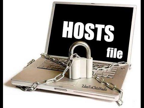 Как изменить файл hosts в Windows 7 - YouTube