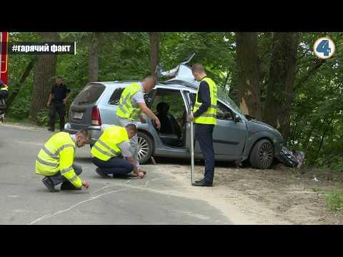 TV-4: Подробиці смертельної аварії неподалік