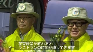 上野動物園モノレール40形車両ラストラン