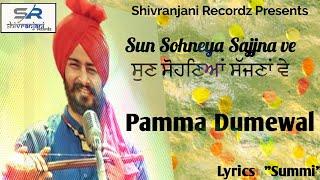 Sohneyan Sajjna (Pamma Dumewal) Mp3 Song Download