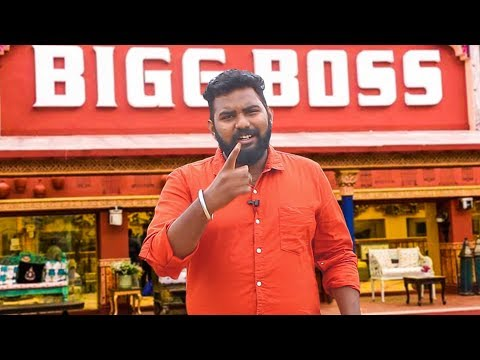 VJ Ashiq Enters Bigg Boss 2 House! | Kamal Haasan