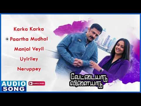 Vettaiyaadu Vilaiyaadu Songs | Kamal Hassan | Kamal Hits Songs | Jyothika Hits | Harris Jayaraj