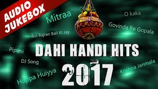 dahi-handi-marathi-songs-2017-marathi-gokulashtami-songs-govinda-aala-re-govinda-re-gopala