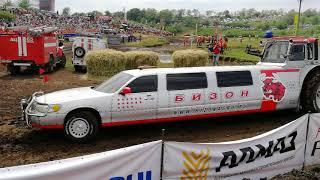 Бизон Трек Шоу. Лимузин + трактор. Трактозин
