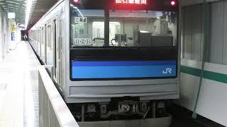 あおば通駅発車メロディー「青葉城恋唄」