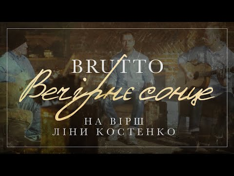 preview BRUTTO - Вечірнє сонце from youtube