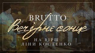 Download BRUTTO - Вечірнє сонце [Official Music Video] Mp3 and Videos