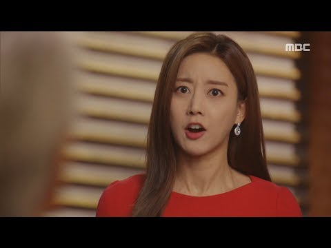 [Secrets and Lies] EP120, I can not go down here!, 비밀과 거짓말 20190109