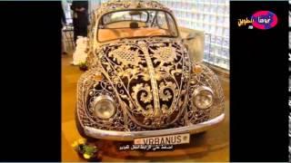Golden Cars Of Dubai Sheikhs  سيارات من الذهب  الخالص