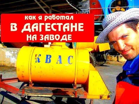 Винтовые сваи от производителя - завод «ВИНТФУНД»
