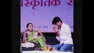 Sharda Sinha with Kumar Vishwas @sirifort Auditorim -moments of Grace