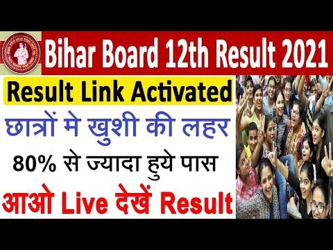 Bihar Board 12th Result 2021 | Bihar Board Intermediate Result Link Activated - Check Result Live