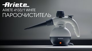 пароочиститель Ariete 4133