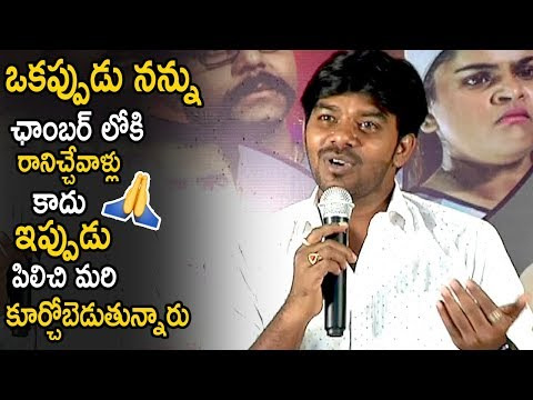 Sudigali Sudeer Emotional Speech at Software Sudeer Movie Press Meet | Cinema Culture