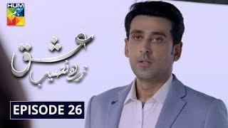 Ishq Zahe Naseeb Episode 26 HUM TV Drama 20 December 2019