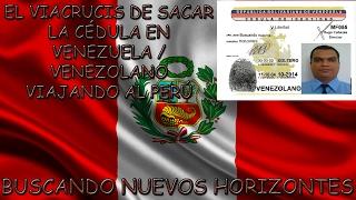 el viacrucis de sacar la cedula en venezuela venezolano viajando al per