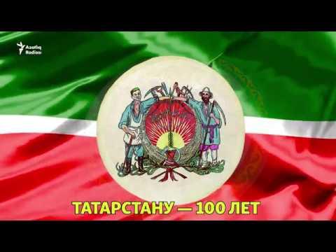 История Татарстана. Как появилась республика