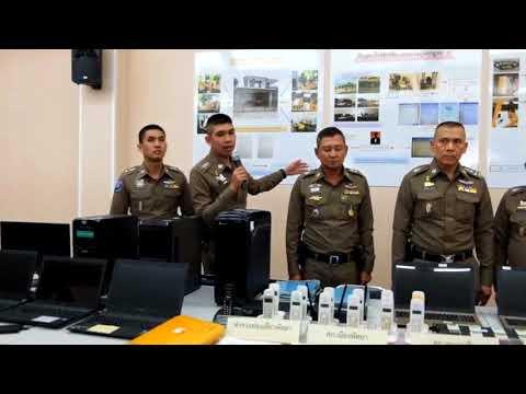 'เฉลิมเกียรติ' ควง 'ผบช.ภ.2' แถลงจับกุม 9กุมารจีนสุดแสบ ปล่อยเงินกู้นอกระบบในไทย