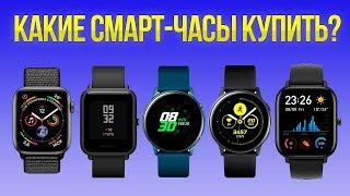 самый полный обзор и тестирование умных часов для детей Elari KidPhone 3G (Видеоинструкция)