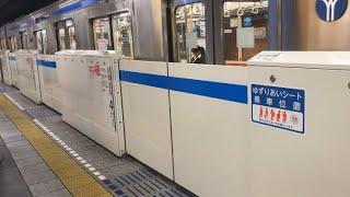 横浜市営地下鉄ブルーライン 新横浜駅ホームドア