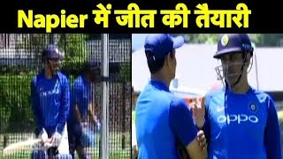 WATCH: DHONI And VIRAT Lead Indian Practice In Napier before Ist ODI | Ind vs NZ I Sports Tak