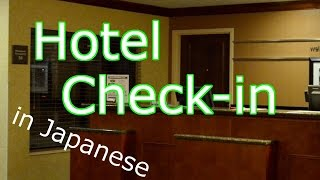 Hotel Check in Without Reservation 【Japanese Conversation Lesson】