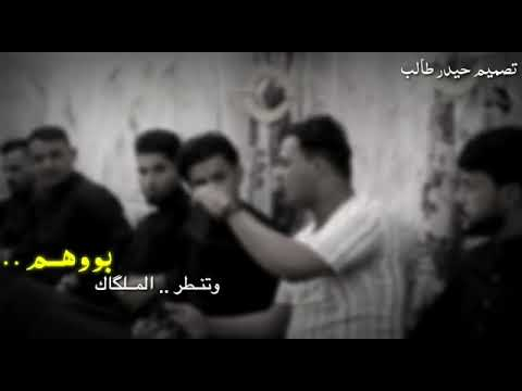 بوهم وتنطر الملكاك/المنشد علي الجابري/الشاعر كرم السراي/نونين بطور المنكوب يبجي 2020