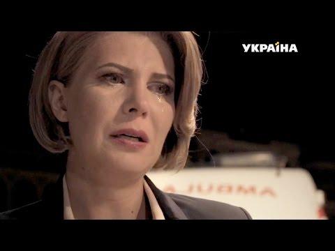 Сериал агенты справедливости 2016 смотреть 2 сезон