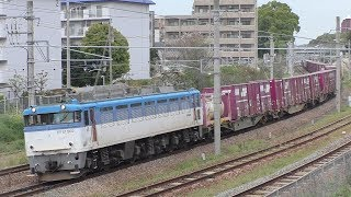 【JR貨物】遅5075レ EF81-502