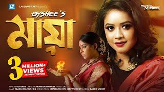 Maya By Oyshee | Music Video | Belal Khan | Shomeshwar Oli | JK