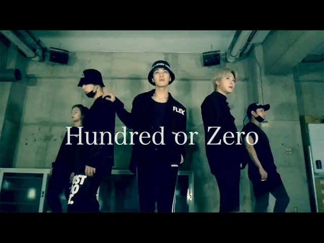 「Hundred or zero」 dance practice