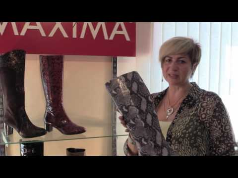 Сапоги и ботфорты от MAXIMA