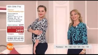 Shop & Show (Одежда). 001594716 Платье Элегантный Узор