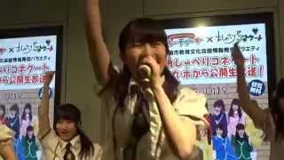 おしゃべりコネクート フルーティー長久保桃子推しカメラ.