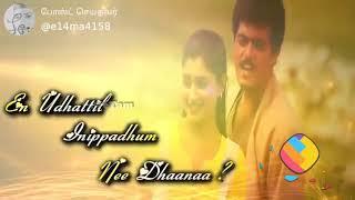 Neethana Neethana En Anbe Neethana ❤  Ajith Love Song ❤  Tamil Whatsapp Status ❤  Unnai Thedi Movie