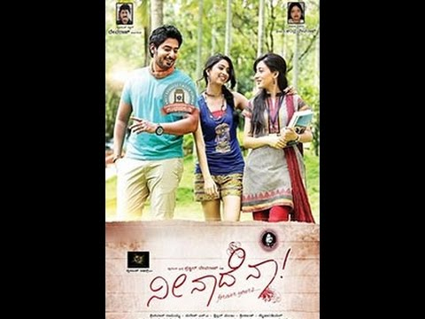 kannada new full movie Neenade Naa  | Prajwal Devraj, Priyanka Kandwa