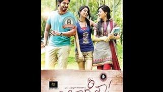 kannada new full movie Neenade Naa  | Prajwal Devraj, Priyanka Kandwa streaming