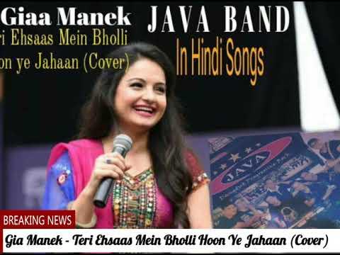 Java Band Dangdut Progressive - Giaa Manek - Teri Ehsaas Mein Bholli Hoon Ye Jahaan (Cover)