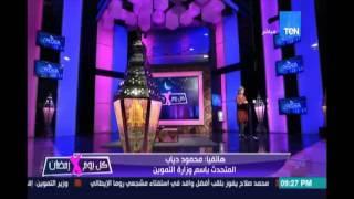 وزير التموين : إقامة 500 منفذ جديد بالقاهرة والجيزة لبيع السلع الغذائية بأسعار مخفضة