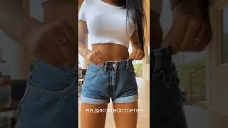 постер к видео Как я похудела на 7 кг. Реальный Отзыв и Демонстрация