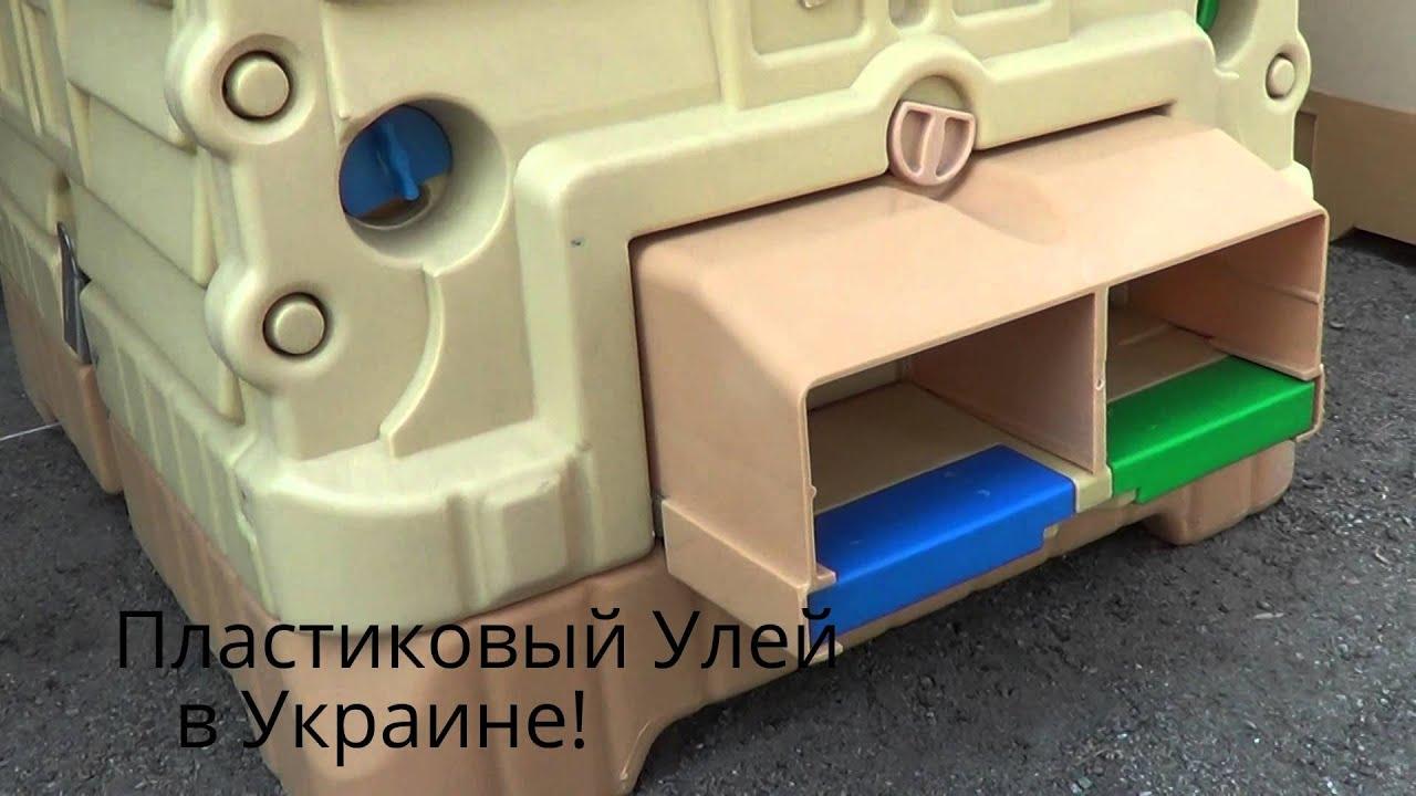 Цены прицеп спецприцеп на rst это каталог цен на б. У автомобили прицеп спецприцеп которые продаются в украине. Чтобы продать прицеп.